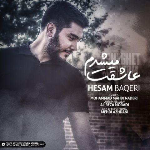 دانلود آهنگ عاشقت میشدم حسام باقری