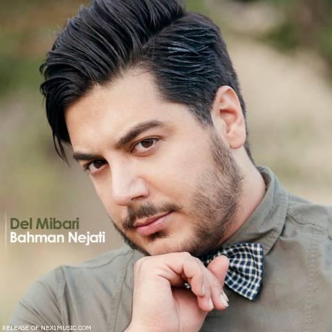 دانلود آهنگ دل میبری بهمن نجفی