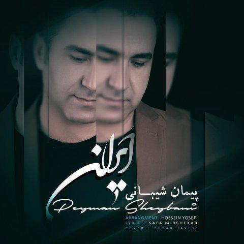 دانلود آهنگ ایران پیمان شیبانی