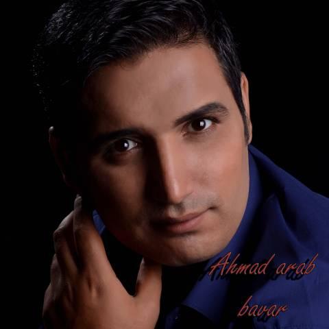 دانلود آهنگ باور احمد عرب
