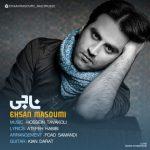 آهنگ جدید احسان معصومی ناجی