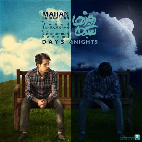 دانلود آهنگ روزها شبها ماهان بهرام خان