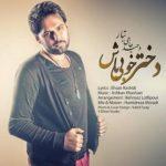متن آهنگ دختر خوبی باش وحید حاجی تبار