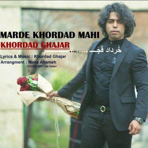 دانلود آهنگ مرد خرداد ماهی خرداد قجر