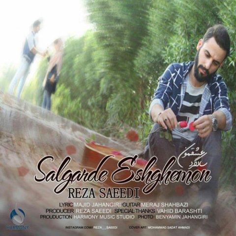 دانلود آهنگ سالگرد عشقمون رضا سعیدی