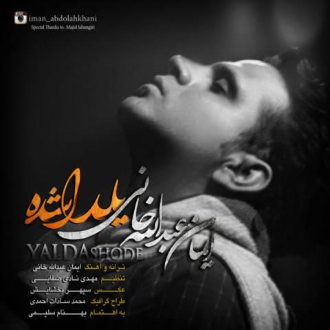 دانلود آهنگ یلدا شده ایمان عبدالله خانی