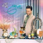 اهنگ بوی عیدی بابک جهانبخش