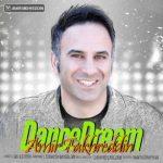 امیر فخرالدین رقص رویا اهنگ