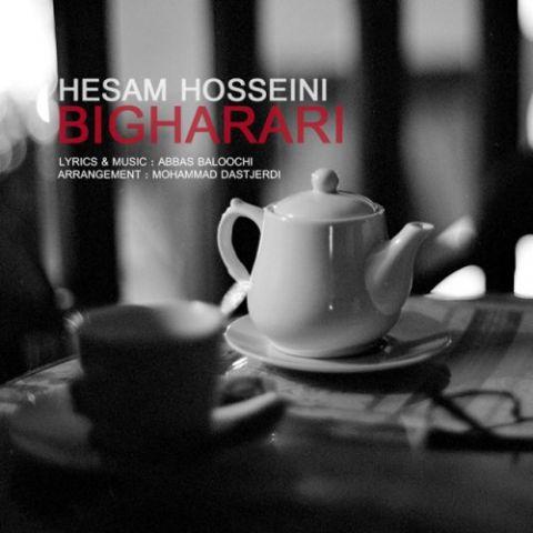دانلود آهنگ بی قراری حسام حسینی