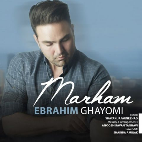 دانلود آهنگ مرهم ابراهیم قیومی