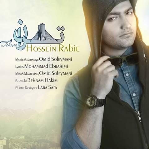 دانلود آهنگ تهران حسین ربیع