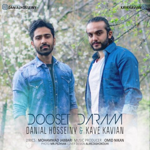 دانلود آهنگ دوست دارم دانیال حسینی و کاوه کاویان