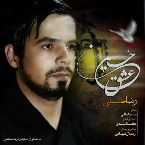 دانلود آهنگ عاشق حسین رضا حسینی