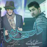 علی عباسی دل سر به هوا دانلود