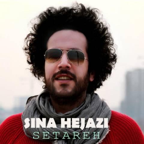 دانلود آهنگ ستاره سینا حجازی