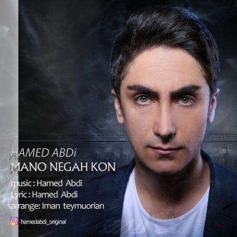 دانلود آهنگ منو نگاه کن حامد عبدی