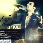 دانلود اهنگ محمود نجفی به نام آرومم
