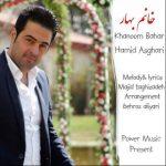 متن اهنگ حمید اصغری خانم بهار