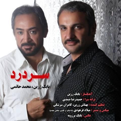 دانلود آهنگ سر درد بابک زرین و محمد حاتمی
