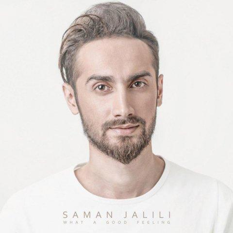 دانلود آهنگ چه حال خوبیه سامان جلیلی