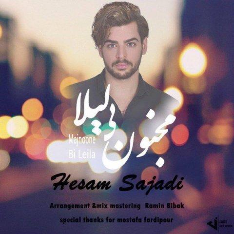 دانلود آهنگ مجنون بی لیلا حسام سجادی