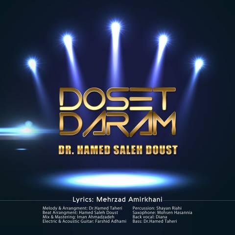 دانلود آهنگ دوست دارم حامد صالح دوست