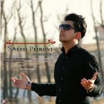 متن آهنگ عاشقم سعید پیروی