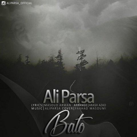 دانلود آهنگ با تو علی پارسا