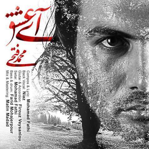 دانلود آهنگ آی عشق محمد فتحی