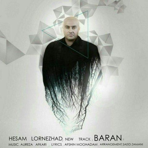دانلود آهنگ باران حسام لرنژاد