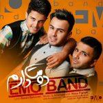 اهنگ جدید Emo Band بنام دوست دارم