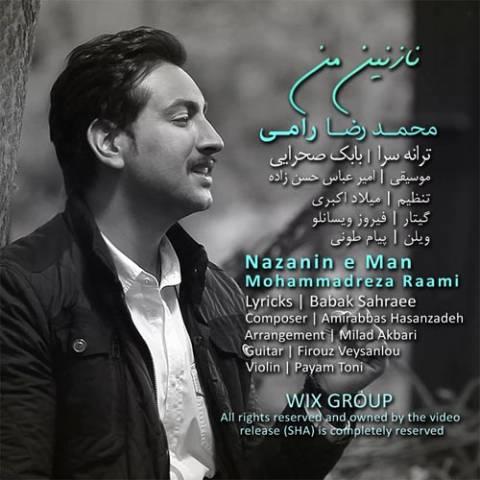 دانلود آهنگ نازنین من محمدرضا رامی