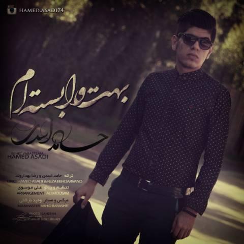 دانلود آهنگ بهت وابسته ام حامد اسدی