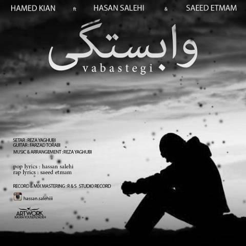 دانلود آهنگ وابستگی حامد کیان و حسن صالحی و سعید اتمام