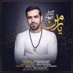 آهنگ جدید احسان الدین معین یار من