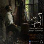 متن اهنگ مجید خراطها آس و پاس