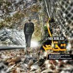 آهنگ جدید مهراد تقاص