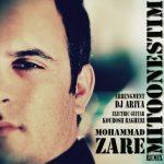 ریمیکس جدید محمد زارع میتونستیم