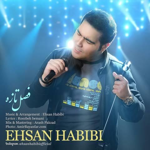 دانلود آهنگ فصل تازه احسان حبیبی