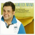 دانلود آهنگ سعید عرب ماه قشنگم