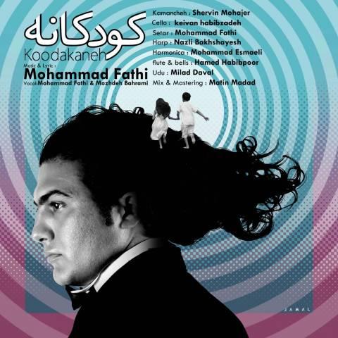 دانلود آهنگ کودکانه محمد فتحی
