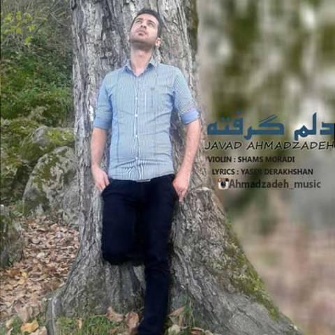 دانلود آهنگ دلم گرفته جواد احمدزاده