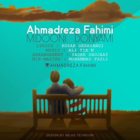 دانلود آهنگ میدونی دنیامی احمدرضا فهیمی