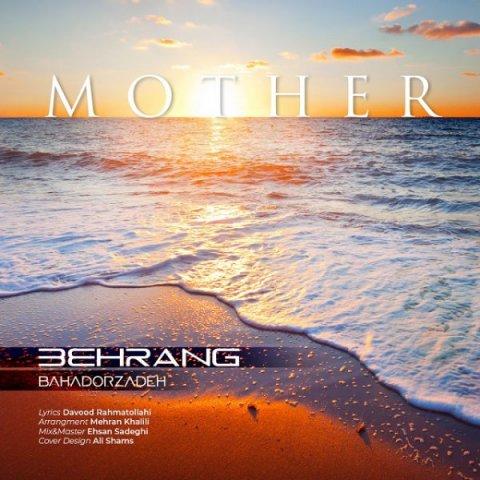 دانلود آهنگ مادر بهرنگ بهادرزاده
