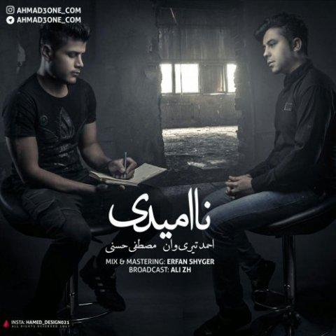دانلود آهنگ نا امیدی احمد تیری وان و مصطفی حسنی