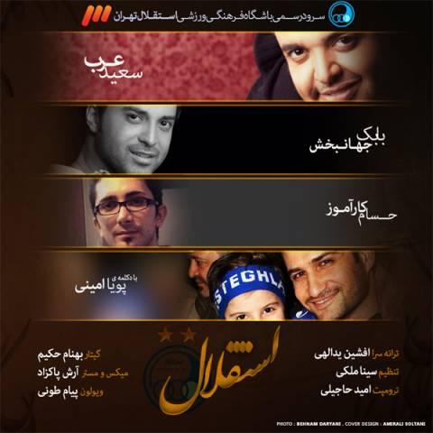 دانلود آهنگ استقلال بابک جهانبخش، حسام کارآموز و سعید عرب