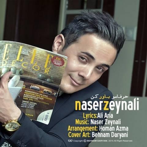 دانلود آهنگ حرفامو باور کن ناصر زینلی