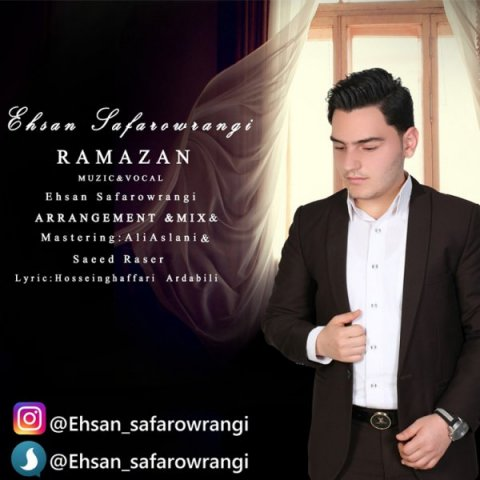 دانلود آهنگ رمضان احسان صفراورنگی