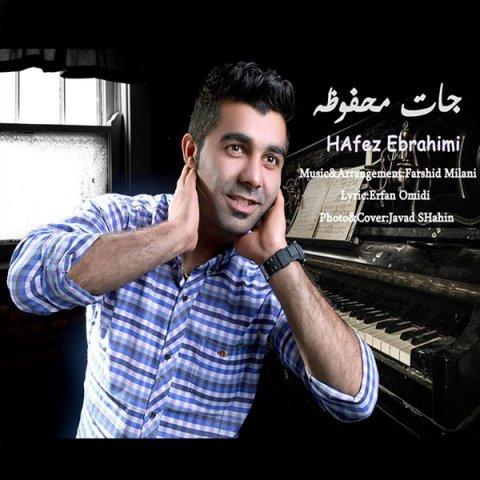 دانلود آهنگ جات محفوظه حافظ ابراهیمی