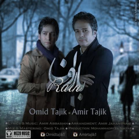 دانلود آهنگ بارون امیر تاجیک و امید تاجیک
